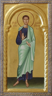 St John the Evangelist.  2008  by Philip Davydov wood, carving, gesso, egg tempera, silver riza, gilding  |email|