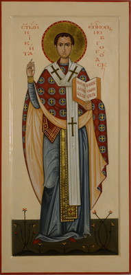St Nikita, bishop of Novgorod. 2011  by Philip Davydov   wood, gesso, egg tempera, gilding |email|