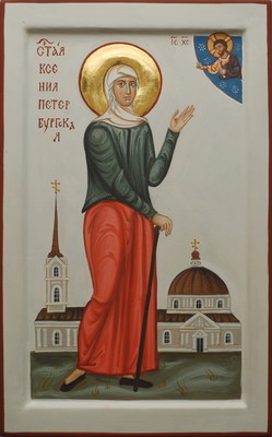 St Xenia of Saint Petersburg. 2010 by Philip Davydov   wood, gesso, egg tempera, gilding |email|