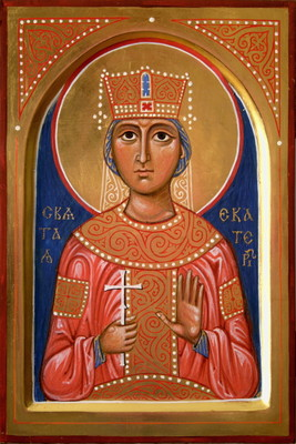 St Catherine. 2008  by Philip Davydov wood, gesso, egg tempera, gilding |email|