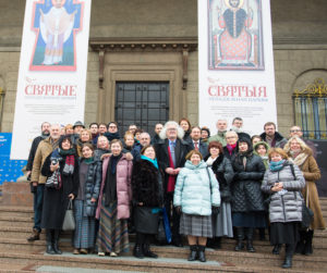 Saints of Undivided church Exhibition in Minsk