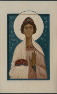 St. Alexandra of Rome