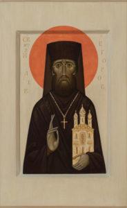 St Lev Egorov