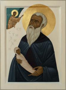 St Stilian