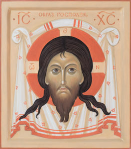 Icon of Mandylion - Image of Christ not made by Human Hands