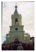 The ceremony of church consecration