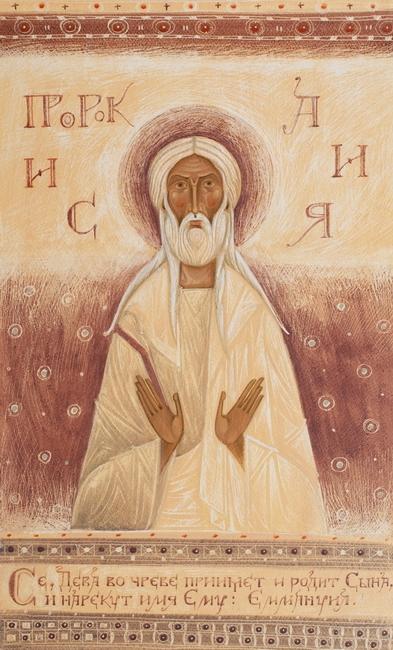 Graphic image Prophet Isaiah, 2016 by Olga Shalamova