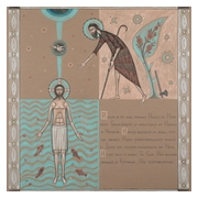 Graphic work Baptism of Christ